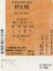 Depeche Mode concert ticket