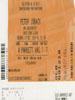 Peter Jöback concert ticket